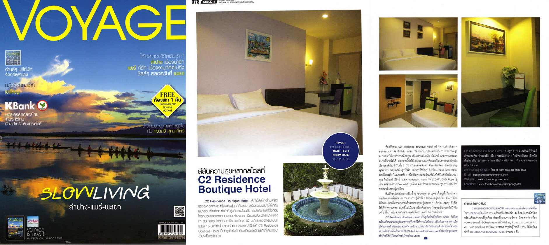 C2 Residence Boutique Hotel Lampang (Near Bus Station)